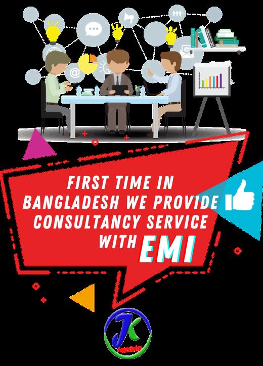 Best Consultancy Service in Bangladesh