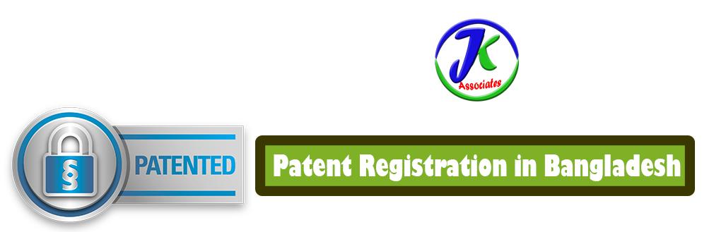 Patent registration | Copyright BD
