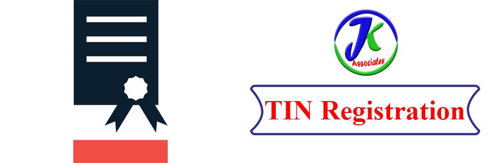 E TIN Certificate
